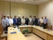 "Minsk Seminar ""On Halal Certification of Products"""