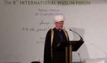 The opening of the 10th Muslim Forum