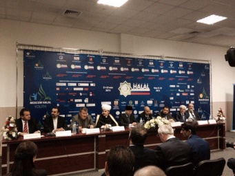 The opening of Moscow Halal Expo 2015