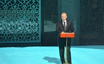 President Putin: Traditional Islam is an integral part of Russia's spiritual life