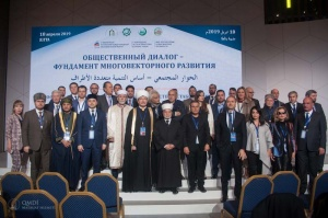 "Plenary session of ""Russia-Arab World"" Forum takes place in Yalta"