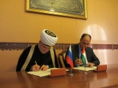 A memorandum of understanding between Russia Muftis Council and the Committee of Humanitarian Aid of the President of Palestine