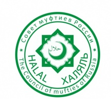 Russia is considering the possibility of exporting halal products