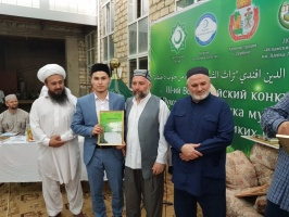 RMC representatives attended Qur'an reciting contest in Derbent