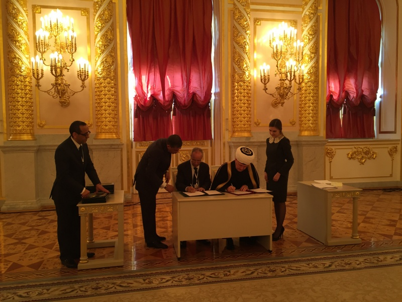 A memorandum of understanding between the Muslims of Russia and Morocco signed in Kremlin