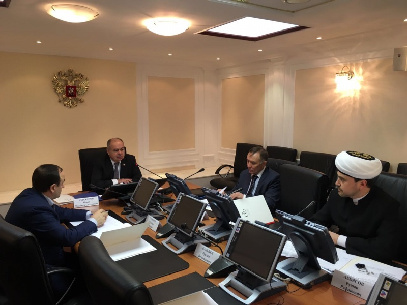 Meeting on preparation for Haj 2017