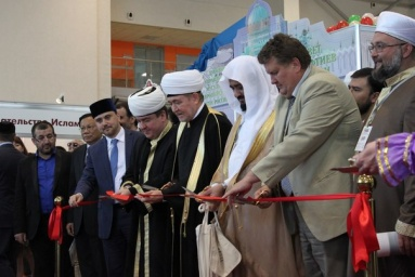 Moscow City Government acknowledged the importance of Moscow Halal Expo