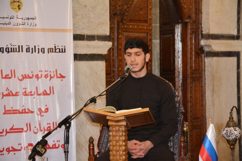 Russian hafiz participates in Qur'an recitation contest in Tunisia