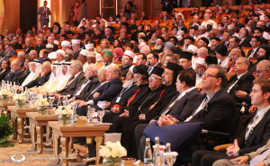 RMC delegation participates in Global Forum on Human Brotherhood