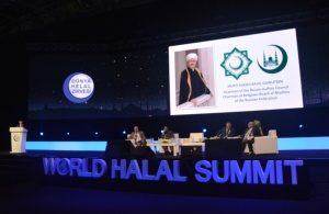 Representatives of Halal certification centre participated in World Halal Summit