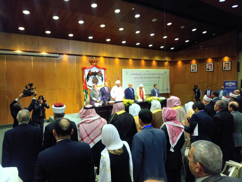 RMC delegation participates in conference in Amman