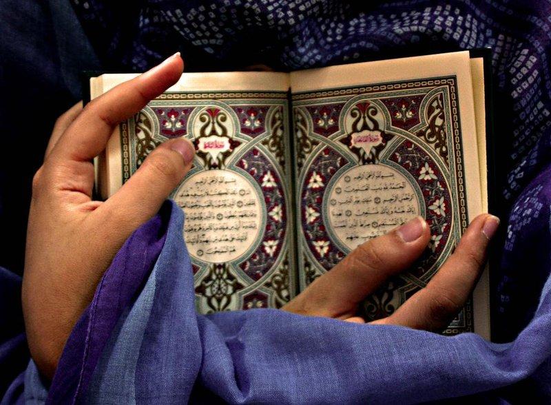 Картинки с молитвой мусульманина