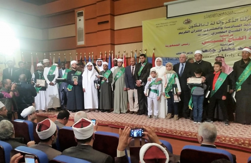 Russian hafiz wins third prize at Qur'an Reciting contest in Egypt