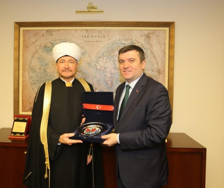 Meeting held in the Ministry of Foreign Affairs of Turkey