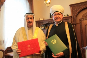 Memorandum on cooperation signed between RMC and Supreme Council for Islamic Affairs of Bahrain